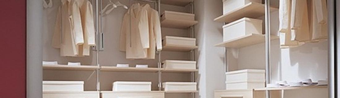 Как распланировать гардеробную в помещении