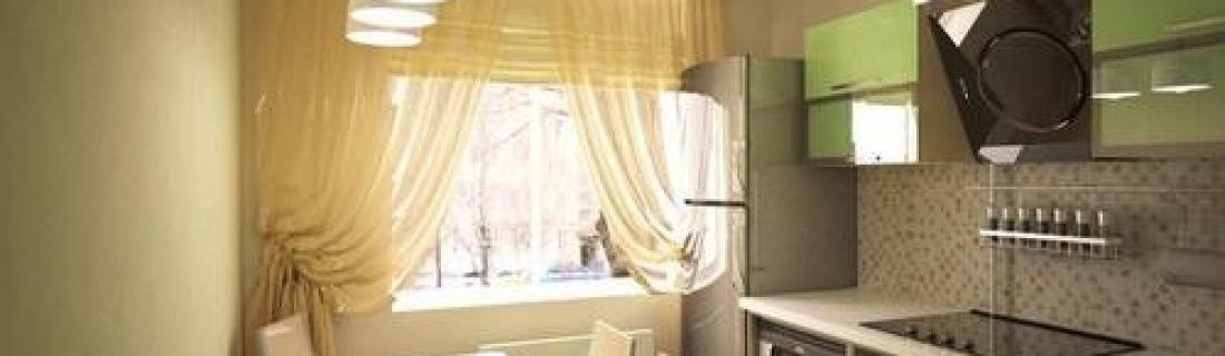 Детали ремонта перед продажей жилья