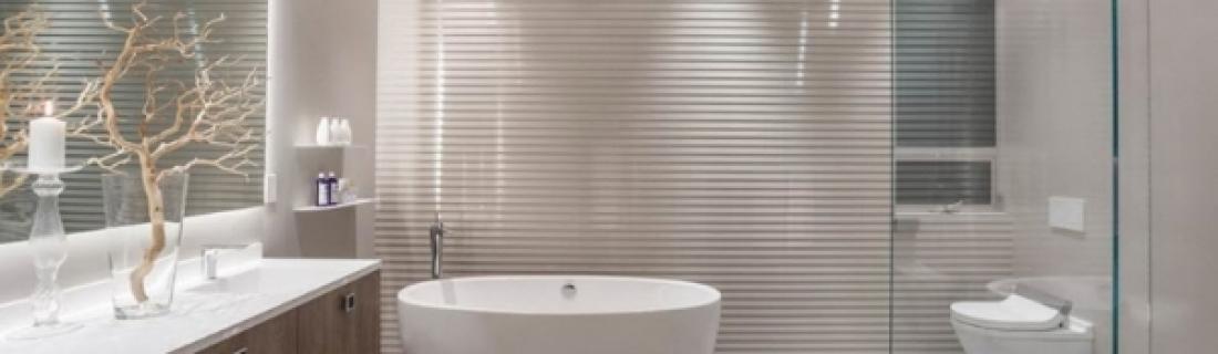 Вторичное освещение ванной комнаты дневным светом