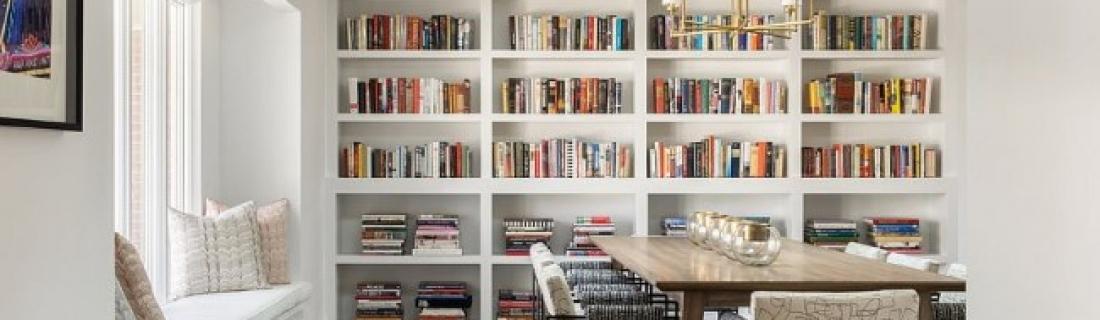 Книги в современном интерьере