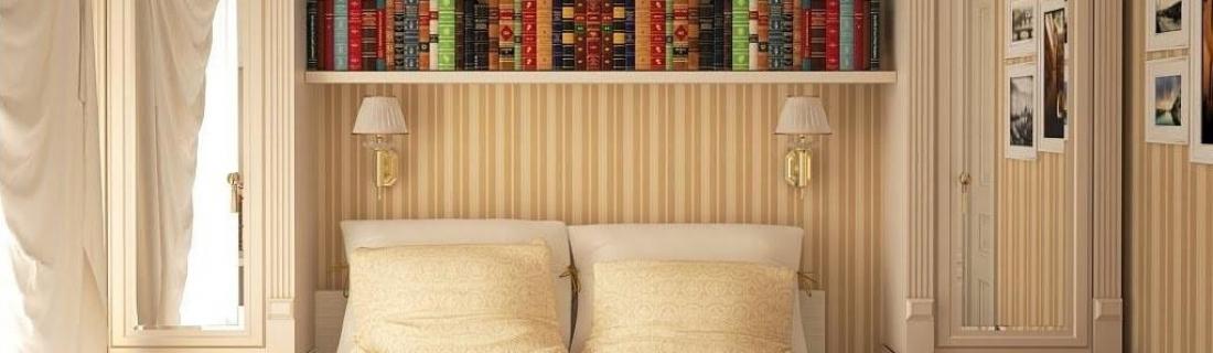 Создаём уютный интерьер маленькой спальни