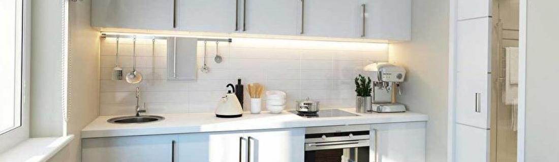 Делаем кухню более просторной